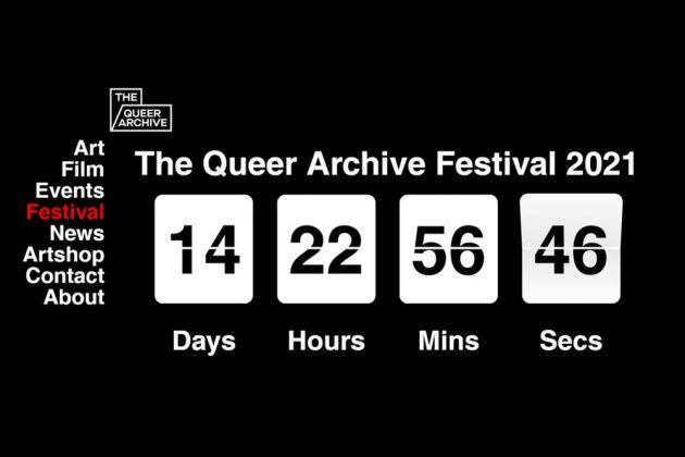 Το «The Queer Archive Festival» με την υποστήριξη της Στέγης του Ιδρύματος Ωνάση επιστρέφει τον Ιούνιο